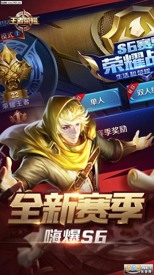 王者荣耀金粽子助手截图2