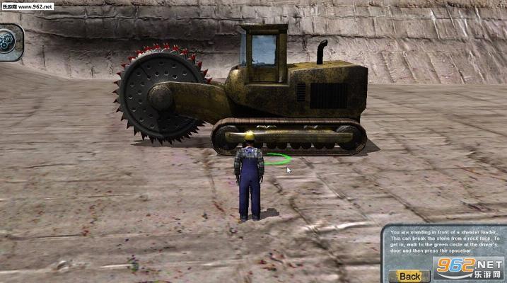 采石场模拟2012免安装版截图2