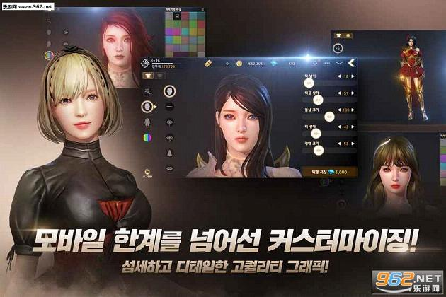 暗黑复仇者3手游官方版v1.5.0截图1