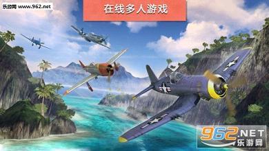 搏击长空:竞赛手游官方版截图2