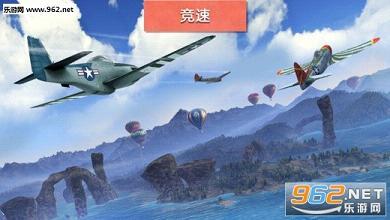 搏击长空:竞赛手游官方版截图3