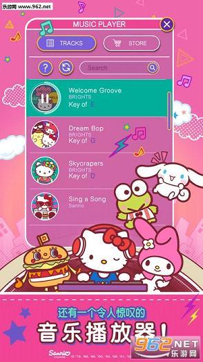 哈喽kitty音乐派对iOS版 v1.1.4