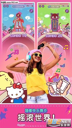 Hello Kitty音乐派对无限宝石版_截图0