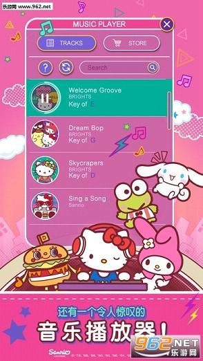 Hello Kitty音乐派对无限宝石版_截图1
