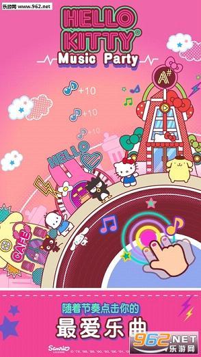 Hello Kitty音乐派对无限宝石版_截图2