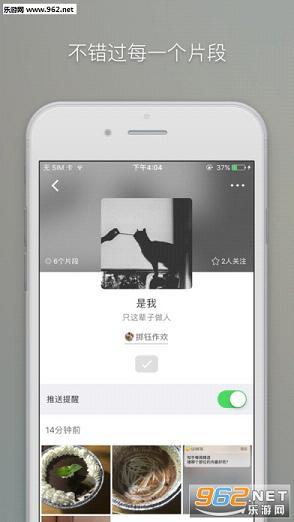 OneDay记本iOS私密记本破解版v1,0截图1