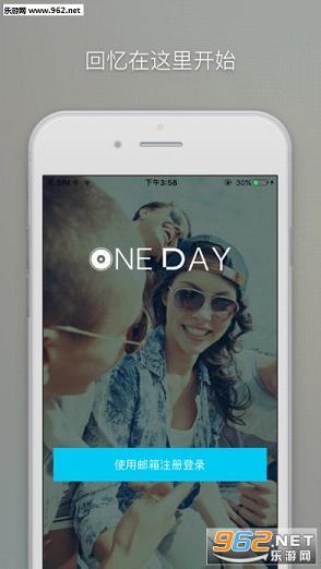 OneDay记本iOS私密记本破解版v1,0截图2