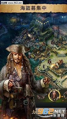 加勒比海盗:战争之潮中文版iosv1.0_截图1