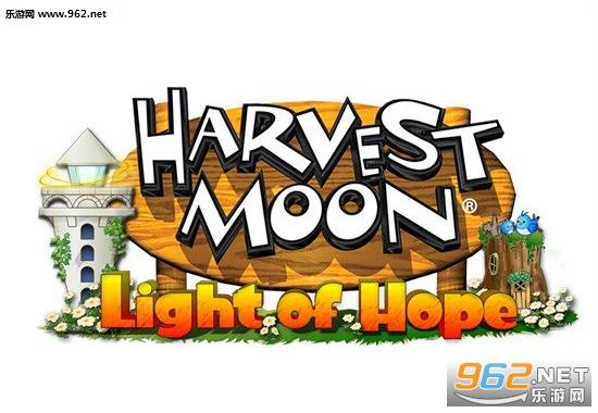 牧场物语:希望之光截图3