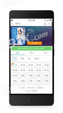 开花电影app官网版_截图