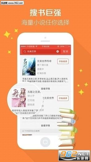 假凤虚凰小说免费阅读_截图