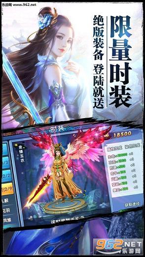 紫青双剑iOS版v1.0.1截图2