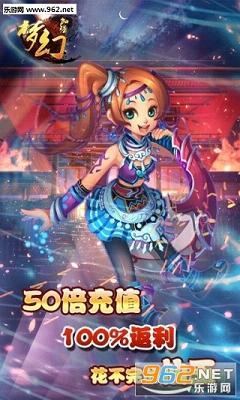 梦幻西游加强版_截图2