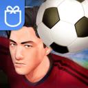 顶级的足球英雄ios版v1.0