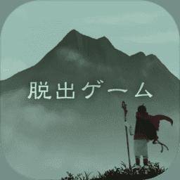 逃离灵山中文版v1.0.7