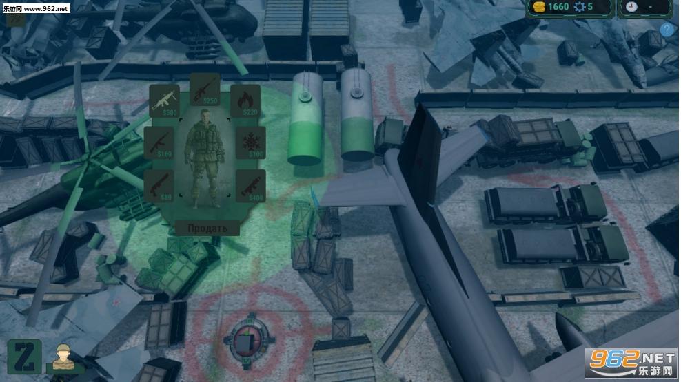 僵尸入侵:塔防英文版截图0