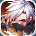 影刃传说九游版v1.0.1