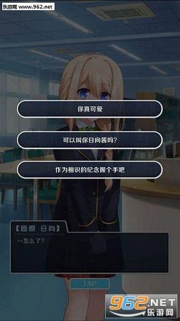 我讨厌你啊ios汉化版v1.3截图2