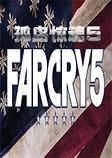 孤岛惊魂5(Far Cry5)