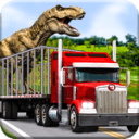 恐龙运输卡车模拟中文版