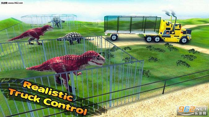 恐龙运输卡车模拟中文版v1.0_截图1