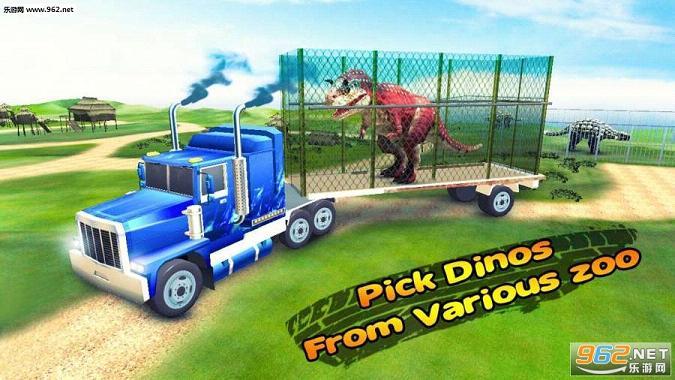 恐龙运输卡车模拟中文版v1.0_截图2