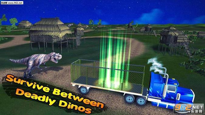 恐龙运输卡车模拟中文版v1.0_截图3