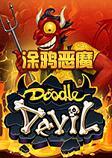 涂鸦恶魔简体中文版