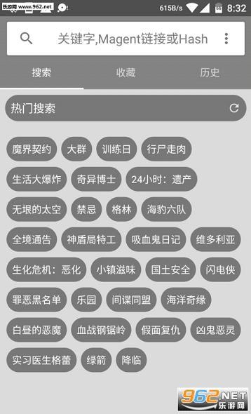 影音先锋5566资源app_截图