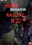 RADLINE:隔离(HI2U)