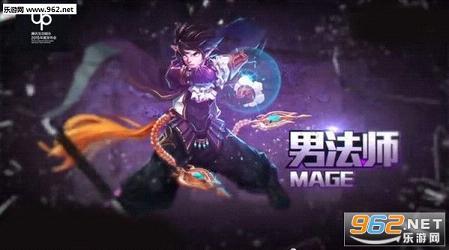 地下城与勇士:魂中文版v1.3.0_截图2
