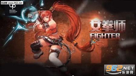 地下城与勇士:魂中文版v1.3.0_截图3