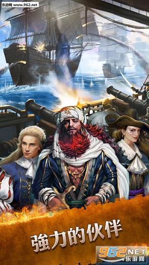 海盗冲突ios版v1.7.10_截图2