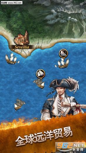 海盗冲突ios版v1.7.10_截图3