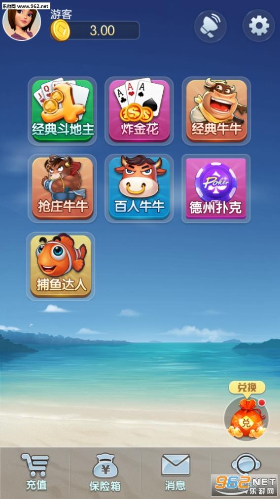 神州棋牌游戏手机版截图3
