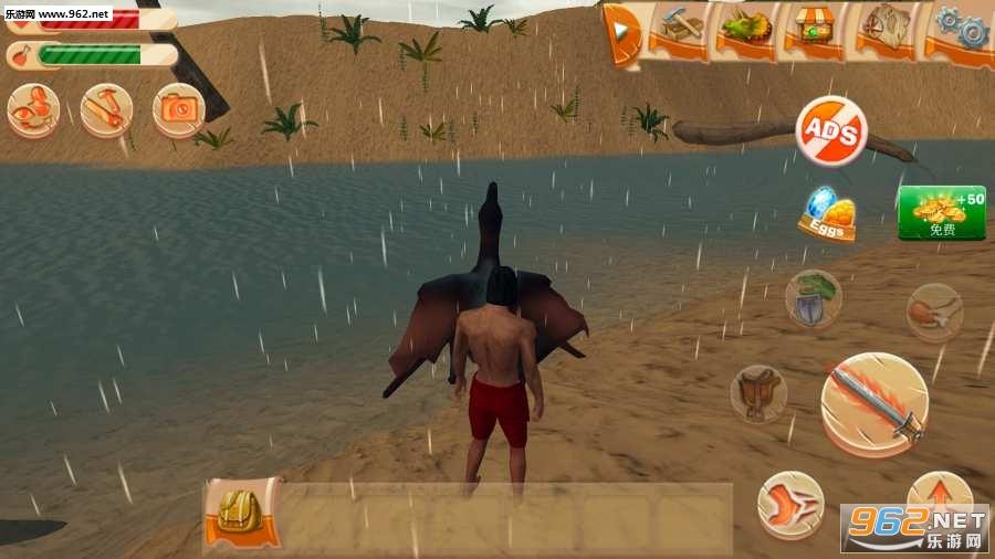 荒岛求生目前还是早期的测试版本,所以玩家会发现游戏中的这座岛真是