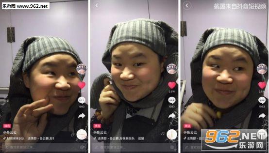 抖音短视频特效版 抖音短视频app官网最新版下