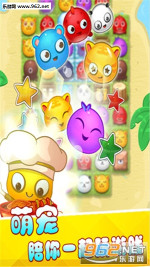 白云作为游戏背景,这款游戏拥有清新可爱的高清画质,q萌可爱的猫咪,玩