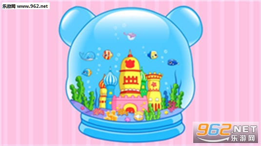 梦幻水晶球游戏