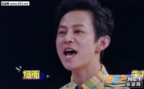 何炅节目现场发飙视频