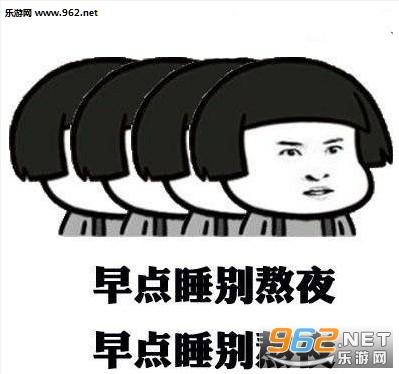 2017高考加油表情全集晗Q鹿长生表情包版图片
