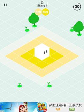 《填充六边形(fill6)》目前在app store中可以免费下载,游戏中唯一的