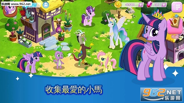 彩虹小马:魔法公主大冒险最新版