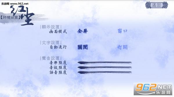 清宫计典藏版v1.0.0(附攻略)_截图3