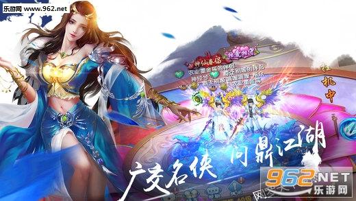 紫青双剑之梦回蜀山ios苹果版截图2