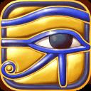 史前埃及中文版