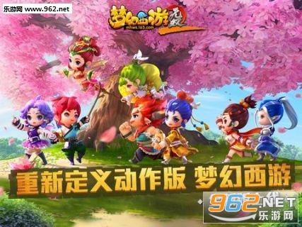 梦幻西游无双2手游官方版v1.3.6截图0