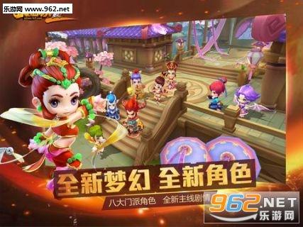 梦幻西游无双2手游官方版v1.3.6截图1