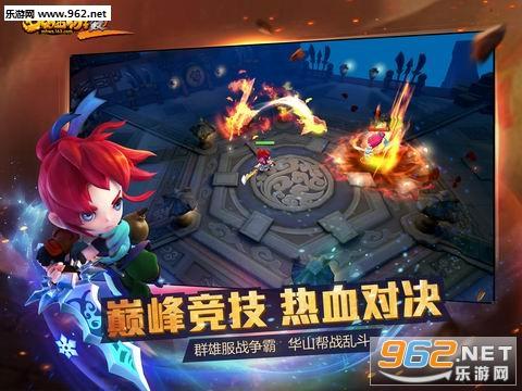 梦幻西游无双2手游官方版v1.3.6截图2