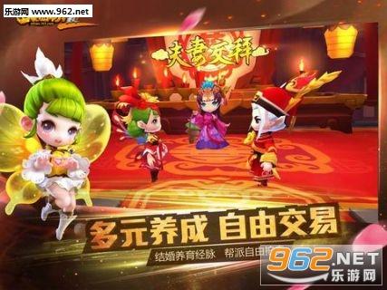 梦幻西游无双2手游官方版v1.3.6截图3